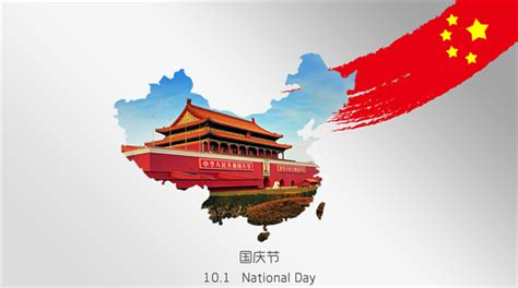 Alipay User insights for National Day Golden Week 2019