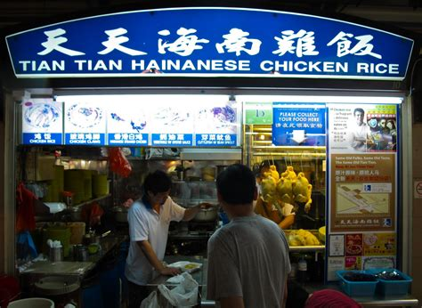 9 Best Hawker Centres in Singapore And Their Star Dishes